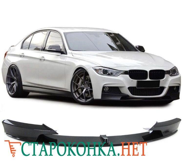 Накладка, диффузор переднего бампера BMW F30 M-performance